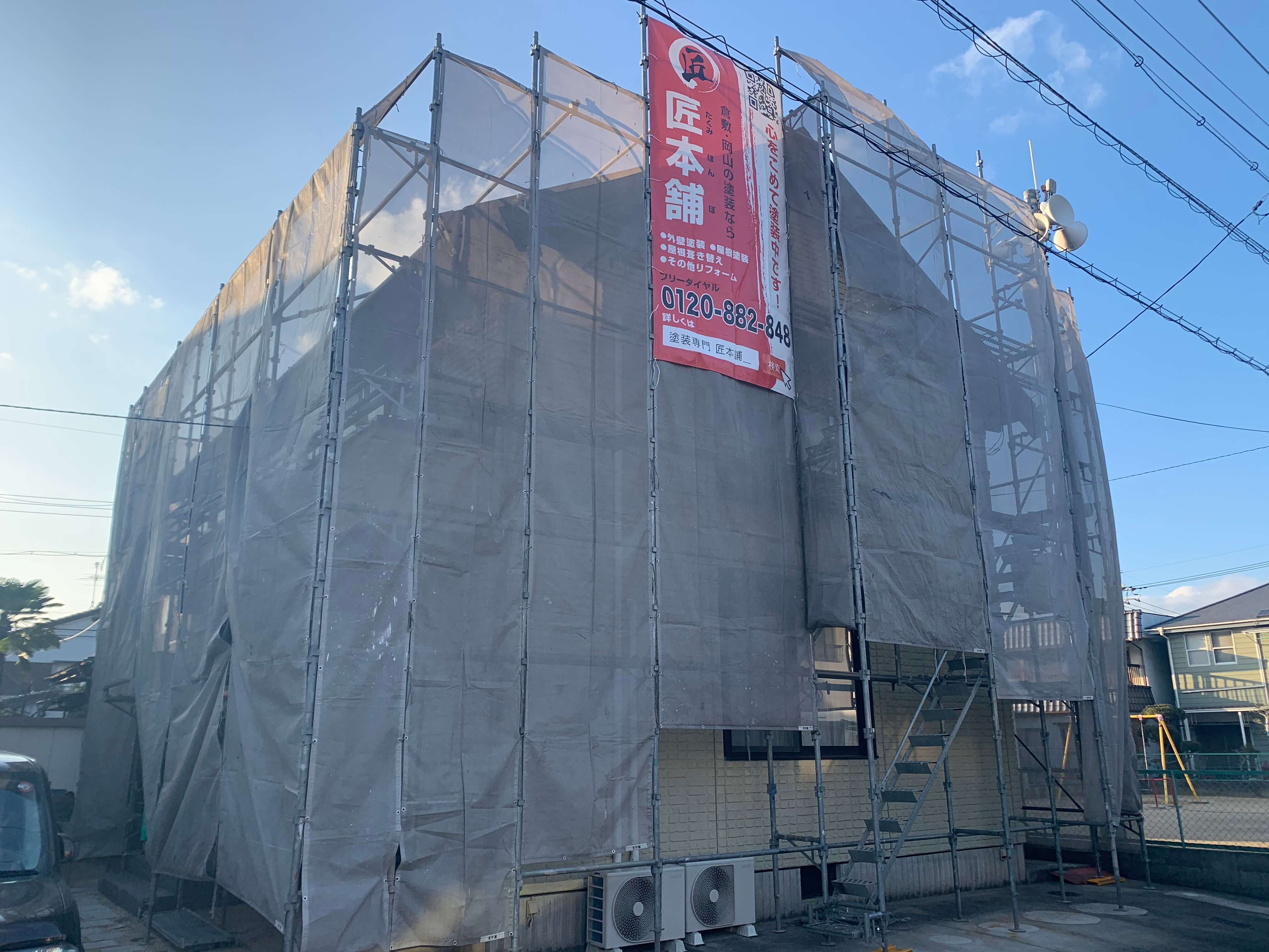 倉敷市西阿知地区外壁屋根塗装工事